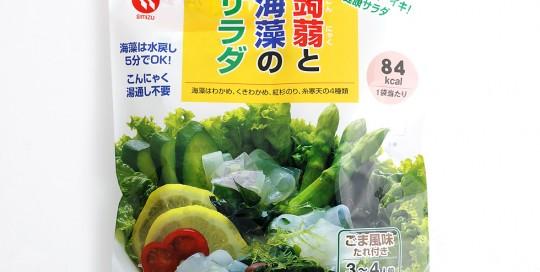 蒟蒻と海藻のサラダ